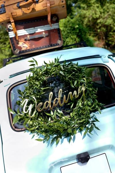 Banner Wedding, auriu, 16.5x45cm 1